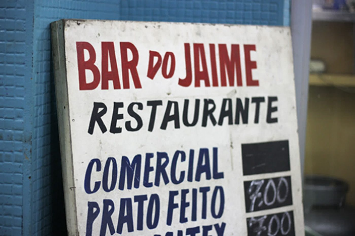 Batata-bar-do-jaime-01