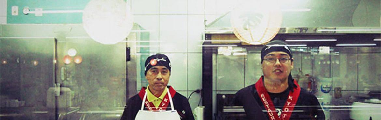 Restaurante-Kyoto-Londrina