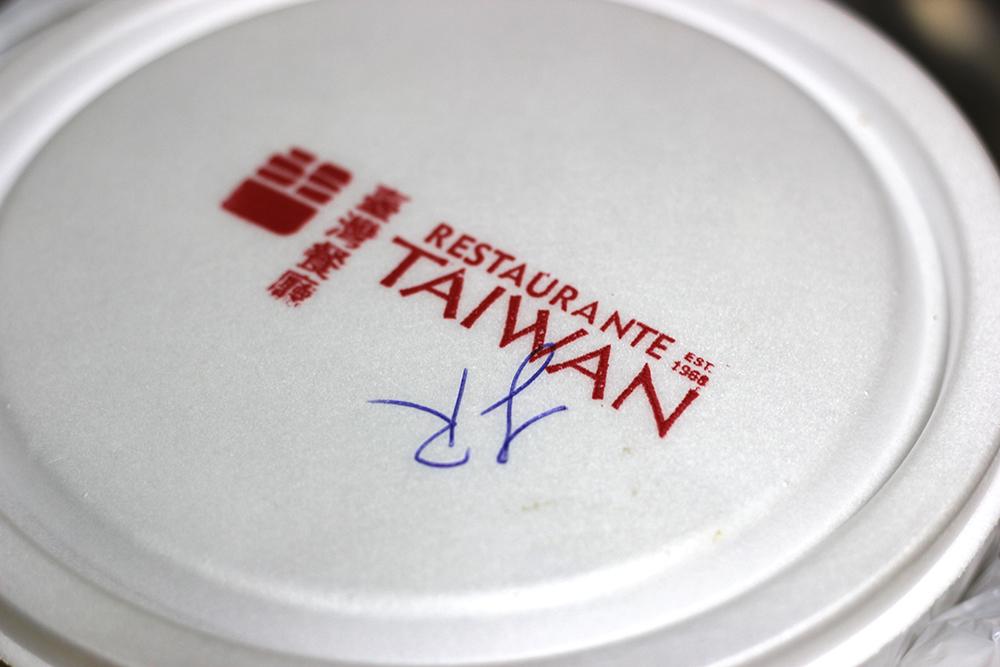 taiwan-05
